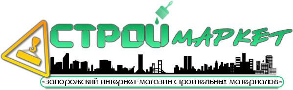 9071d3ac3f6 СтройМаркет   запорожский интернет-магазин строительных материалов ...